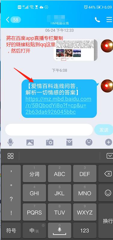 企业微信截图_1569744459820.png